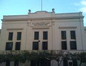 اليوم.. الجمعية الجغرافية تعقد ندوة حول النقل البحرى المصرى