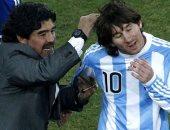 مارادونا يتراجع: لم أقصد ميسي بتصريح الذهاب للحمام 20 مرة قبل المباراة