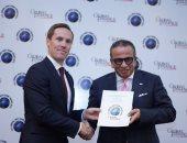 البنك التجارى الدولى يفوز بجائزة أفضل بنك فى الأسواق الناشئة على مستوى العالم لعام 2018