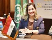 مصر تفوز برئاسة اللجنة الدائمة للثقافة العربية