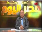 توفيق عكاشة: مصر شهدت أكثر من 48 ألف شائعة خلال الأيام الماضية.. فيديو