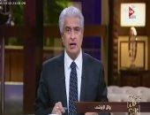 """وائل الإبراشى فى أول ظهور له بـ""""كل يوم"""": سنهتم بأمل وألم المواطن المصرى"""