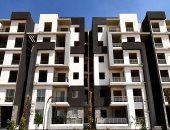 """تعرف على أسعار المتر فى مشروع """"جنة"""" للإسكان الفاخر بـ6 مدن جديدة"""