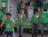 واتس آب يحارب الأخبار المزيفة فى الهند بالرقص والأغانى