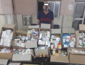 سقوط عاطل قبل ترويجه كميات أدوية منتهية الصلاحية على الصيدليات فى 15 مايو