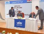 فيديو وصور .. تفاصيل توقيع مميش ووزير القوى العاملة إتفاقية تعاون مشترك