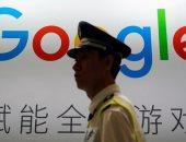 رئيس جوجل:  خطط واعدة للشركة لتطوير محرك بحث بالصين