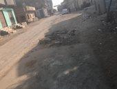 قارئ يطالب باستكمال رصف طريق قرية المنشية الجديدة وغلق بالوعات الصرف
