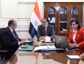 صور.. رئيس الوزراء يلتقى وزير الزراعة لمتابعة عدد من ملفات القطاع