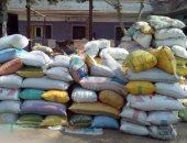 شرطة التموين تحرر 131 قضية أرز شعير بمضبوطات بلغت 3171 طنا