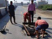 """استجابة لـ""""اليوم السابع"""".. إصلاح غرفة تليفونات طريق الباجور القاهرة.. صور"""