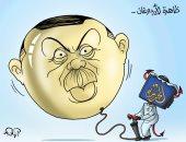 """الجزيرة تصنع ظاهرة """"الأردوغان"""" فى كاريكاتير اليوم السابع"""