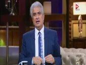 فيديو.. وائل الإبراشى يتبنى الرد على استفسارات المواطنين بقوائم الانتظار