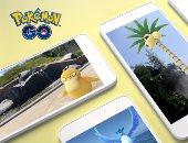 تحديث جديد لـ Pokémon Go يوفر تحسينات لشخصيات اللعبة فى الواقع المعزز