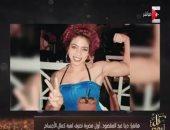 أول مصرية تحترف كمال الأجسام: نفسى أرجع مصر وأشجع الفتيات على اللعبة (فيديو)