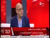 """أشرف عبد الباقى يكشف مع خالد أبو بكر كواليس """"قهوة أشرف"""""""