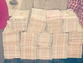 مباحث عابدين تضبط تاجر عملة بحوزته 3 آلاف دولار بمنطقة وسط البلد