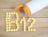 ما هى فوائد فيتامين ب 12 وما أعراض نقصه؟