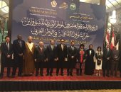 تعرف على القرارات والتوصيات الختامية لمؤتمر وزراء الثقافة العرب الـ21