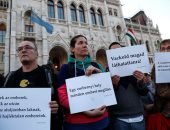 صور.. مظاهرات بالمجر احتجاجا على قانون يحظر النوم بالشوارع