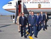 الرئيس السيسي يصل سوتشى قادما من موسكو