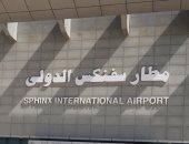 اليوم.. مطار سفنكس يستقبل لأول مرة رحلات العالقين المصريين