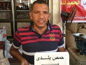 صور.. انتعاش سوق بيع الحمص والحلاوة بمولد سيدى أحمد البدوى بطنطا