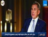 رئيس تتارستان: الوضع الاستثمارى فى مصر جاذب لرجال الأعمال الروس (فيديو)