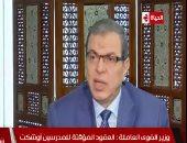 وزير القوى العاملة: لا توجد وظائف حكومية نهائيا.. فيديو