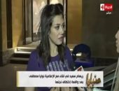 الإعلامية نوليا مصطفى تكشف لريهام سعيد تفاصيل اختطاف نجلها