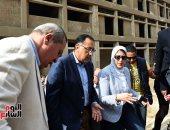 سيدة تشكو لمصطفى مدبولى عدم وجود مكان للغسيل الكلوى بمقر سكنها بالقاهرة الجديدة