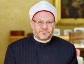 مفتى الديار المصرية الدكتور شوقى علام ينضم لكتاب اليوم السابع بمقال كل سبت