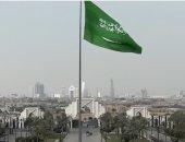 السعودية :تسجيل المحاسبين الوافدين لدى الهيئة لممارسة المهنة اعتبارا من أول سبتمبر