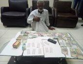 ضبط 3 عاطلين بحوزتهم مواد مخدرة بكفر الشيخ