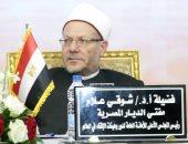 المفتى يهنئ الرئيس السيسى والأمة الإسلامية بمناسبة ذكرى الإسراء والمعراج