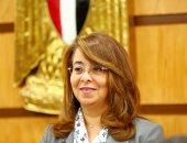 """""""التضامن"""" تبدأ صرف معاشات نوفمبر المحولة لبنك ناصر ومكاتب البريد غدًا"""