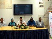 مكتبة مصر العامة تستضيف ندوة حول خلق فرص عمل للشباب برعاية هيئة الاستعلامات