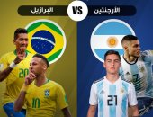 """التشكيل الرسمى لقمة البرازيل والأرجنتين فى """"سوبر كلاسيكو"""""""