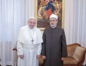 رسالة مشتركة من شيخ الأزهر والبابا فرنسيس للأمين العام للأمم المتحدة