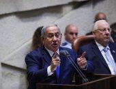 نتنياهو: إجراء انتخابات مبكرة معناه وصول اليسار الراغب فى السلام مع فلسطين