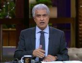 فيديو.. وائل الإبراشى: العلاقات المصرية الروسية ممتدة الجذور لـ 75 عاما