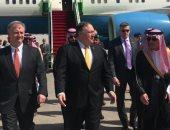 شاهد.. لحظة وصول وزير الخارجية الأمريكى إلى الرياض