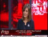 """وزيرة الهجرة لـ""""خالد أبو بكر"""": """"باخد حقى تالت ومتلت فى مجلس الوزراء"""""""