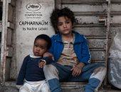 """فيلم """"كفر ناحوم"""" للمخرجة نادين لبكى يشارك فى سباق جوائز الأوسكار"""