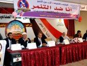 """""""تعليم كفر الشيخ"""" تعقد ندوة ضد التنمر وتحتفل بانتصارات أكتوبر"""
