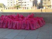 توزيع 25 جهاز عروسة و500 كرتونة وشنطة مواد غذائية على الفقراء والأرامل بالأقصر