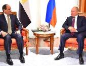 السيسي: ناقشت مع الرئيس بوتين عودة خطوط الطيران المباشر لشرم الشيخ والغردقة