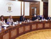 غرفة عمليات بين الحكومة وهيئة الأرصاد لمواجهة التغيرات الجوية المقبلة