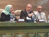 """فيديو وصور.. """"الإحصاء"""" يكرم رئيسة الإذاعة والقائمين على برنامج مصر فى أرقام"""