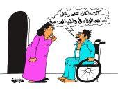 """معاناة أولياء الأمور مع الواجب المدرسى فى كاريكاتير """" اليوم السابع"""""""